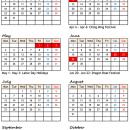 2015 China Calendar and Holidays