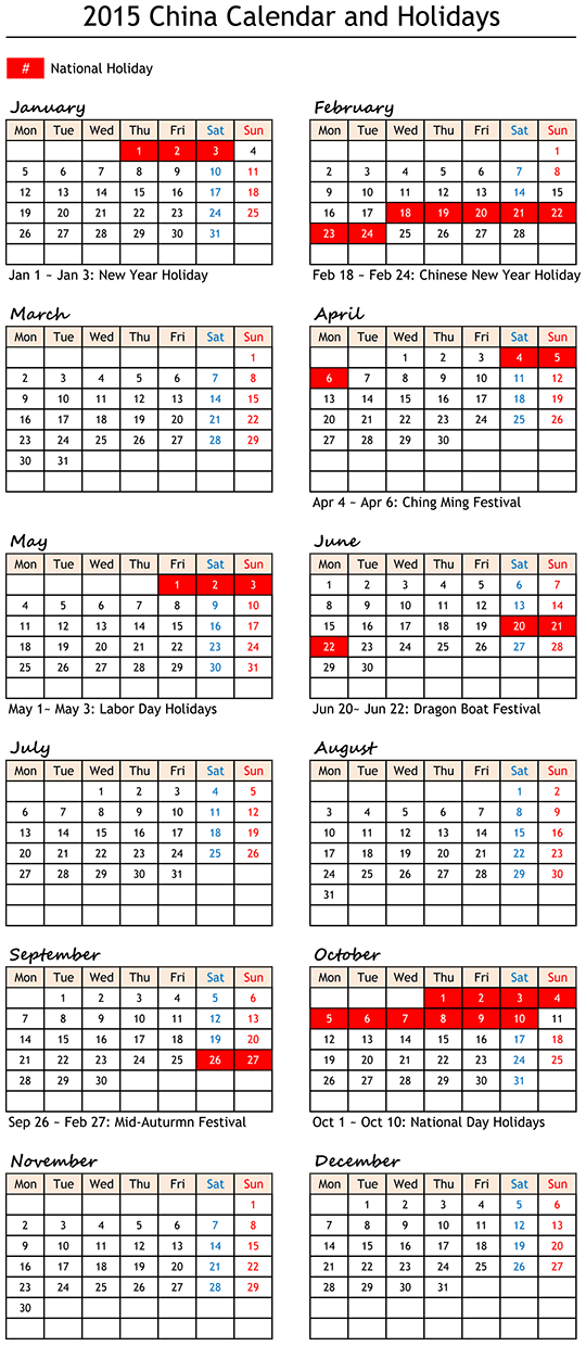 2015 China Calendar and Holidays